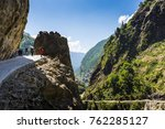 nepal mountain river   travel... | Shutterstock . vector #762285127