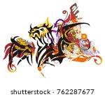 grunge tribal winged dragon... | Shutterstock .eps vector #762287677