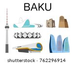the famous buildings of the... | Shutterstock .eps vector #762296914