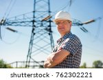 experienced engineer with white ... | Shutterstock . vector #762302221