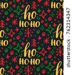 vector christmas seamless... | Shutterstock .eps vector #762314347