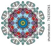 mandala flower decoration  hand ... | Shutterstock .eps vector #762325261