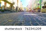 creative abstract urban...   Shutterstock . vector #762341209