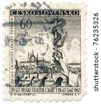 czechoslovakia   circa 1962 a... | Shutterstock . vector #76235326