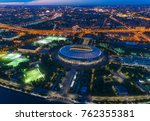 moscow  russia   may 17  2017 ... | Shutterstock . vector #762355381
