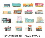 shop building cartoon set with...   Shutterstock . vector #762359971