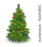 vector realistic decorated... | Shutterstock .eps vector #762370831