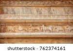 sri lanka  anuradhapura.... | Shutterstock . vector #762374161