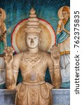 sri lanka  anuradhapura. old... | Shutterstock . vector #762375835