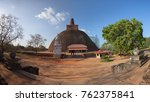 sri lanka  anuradhapura.... | Shutterstock . vector #762375841