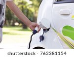 charging battery of an electric ... | Shutterstock . vector #762381154