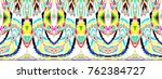 colorful horizontal... | Shutterstock . vector #762384727