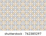 colorful striped horizontal...   Shutterstock . vector #762385297