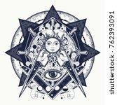 all seeing eye. alchemy ... | Shutterstock .eps vector #762393091