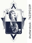 queen tarot cards  success and... | Shutterstock .eps vector #762393109