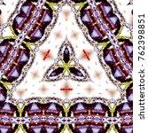 melting colorful symmetrical... | Shutterstock . vector #762398851
