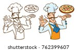 chef with pizza. funny baker... | Shutterstock .eps vector #762399607