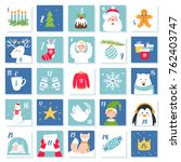 christmas and new year... | Shutterstock .eps vector #762403747