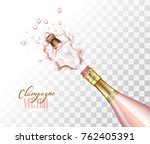 realistic pink champagne... | Shutterstock .eps vector #762405391