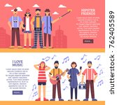hipster horizontal banners with ... | Shutterstock . vector #762405589