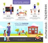 kindergarten horizontal banners ... | Shutterstock . vector #762409444