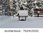 well under the snow | Shutterstock . vector #762413101