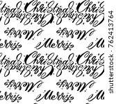 vector christmas words seamless ... | Shutterstock .eps vector #762413764