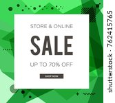 sale banner design template ... | Shutterstock .eps vector #762415765