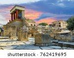 Knossos Palace At Crete  Greec...