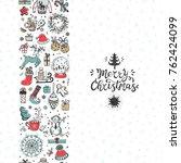 merry christmas seamless... | Shutterstock .eps vector #762424099