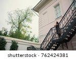 business woman walking on street | Shutterstock . vector #762424381