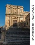 church of santa agata in noto... | Shutterstock . vector #762429271