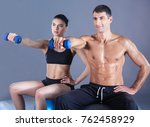two smiling people with fitness ... | Shutterstock . vector #762458929