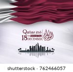 qatar national day  qatar... | Shutterstock .eps vector #762466057