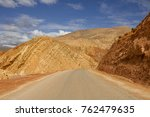 road in the mountains at the... | Shutterstock . vector #762479635