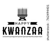 happy kwanzaa banner vector | Shutterstock .eps vector #762494401