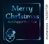merry christmas and happy new... | Shutterstock .eps vector #762507739