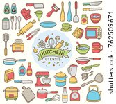 set of colorful doodle kitchen... | Shutterstock .eps vector #762509671