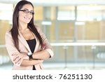 businesswoman | Shutterstock . vector #76251130