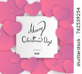 paper art happy christmas day... | Shutterstock .eps vector #762539254