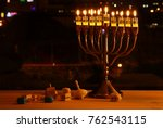 image of jewish holiday... | Shutterstock . vector #762543115