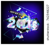 happy new year 2018 colorful 3d ... | Shutterstock .eps vector #762548227