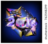 happy new year 2018 colorful 3d ... | Shutterstock .eps vector #762548299