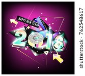happy new year 2018 colorful... | Shutterstock .eps vector #762548617