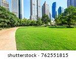 shanghai commercial district...   Shutterstock . vector #762551815