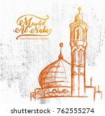 hand drawn sketch of mosque for ... | Shutterstock .eps vector #762555274