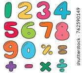 vector set of numbers | Shutterstock .eps vector #762590149