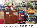 soshanguve  south africa   8... | Shutterstock . vector #762591055