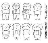 vector set of people | Shutterstock .eps vector #762603067