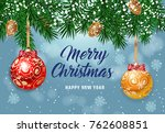merry christmas lettering with... | Shutterstock .eps vector #762608851